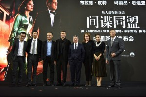 Brad Pitt and filmmakers Allied Shanghai Premiere Press Conference Event