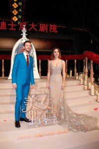 Dan Stevens and Emma Watson Beauty and the Beast China Premiere Shanghai Disneyland