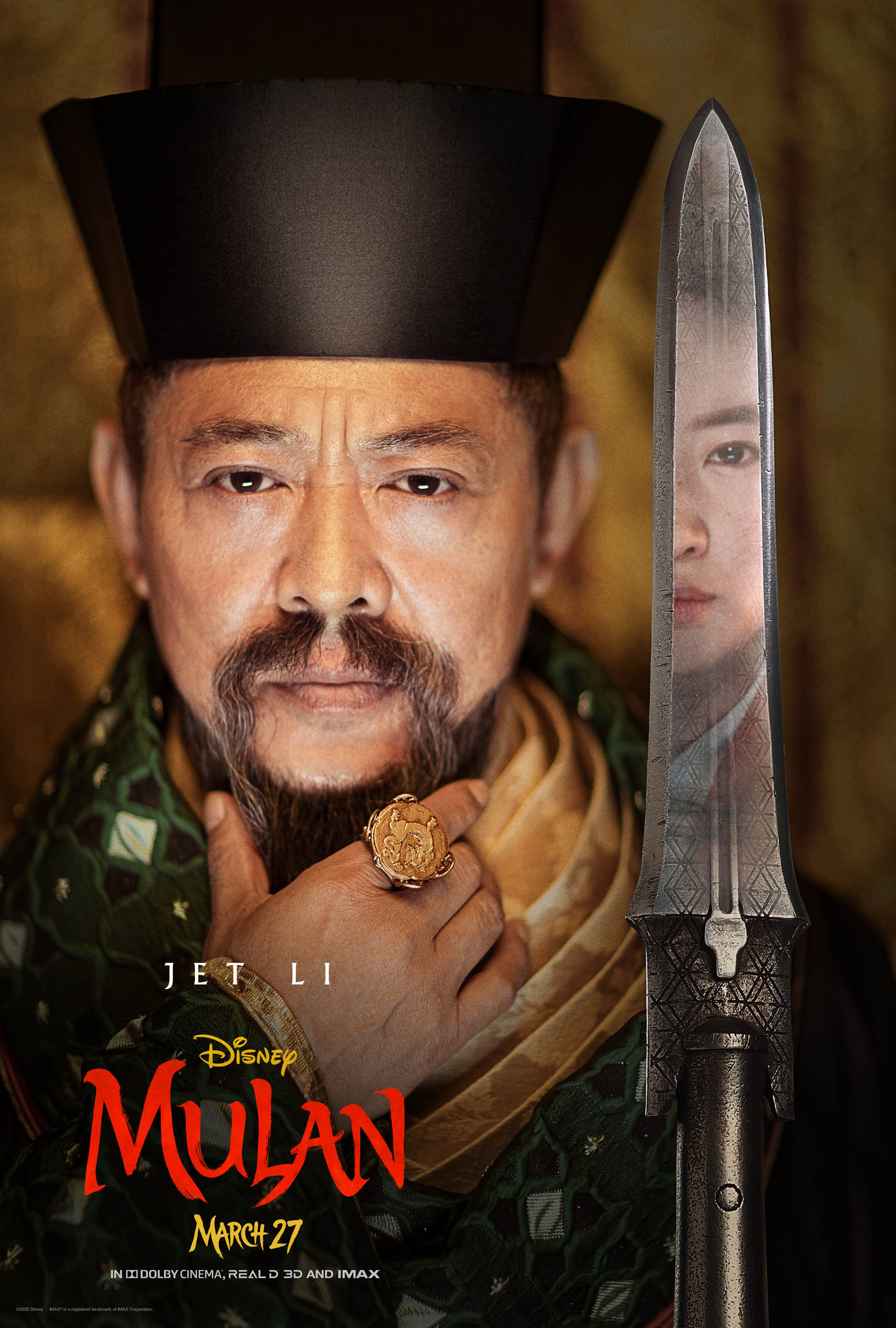 Jet Li as The Emperor of China Disney Mulan Character Posters