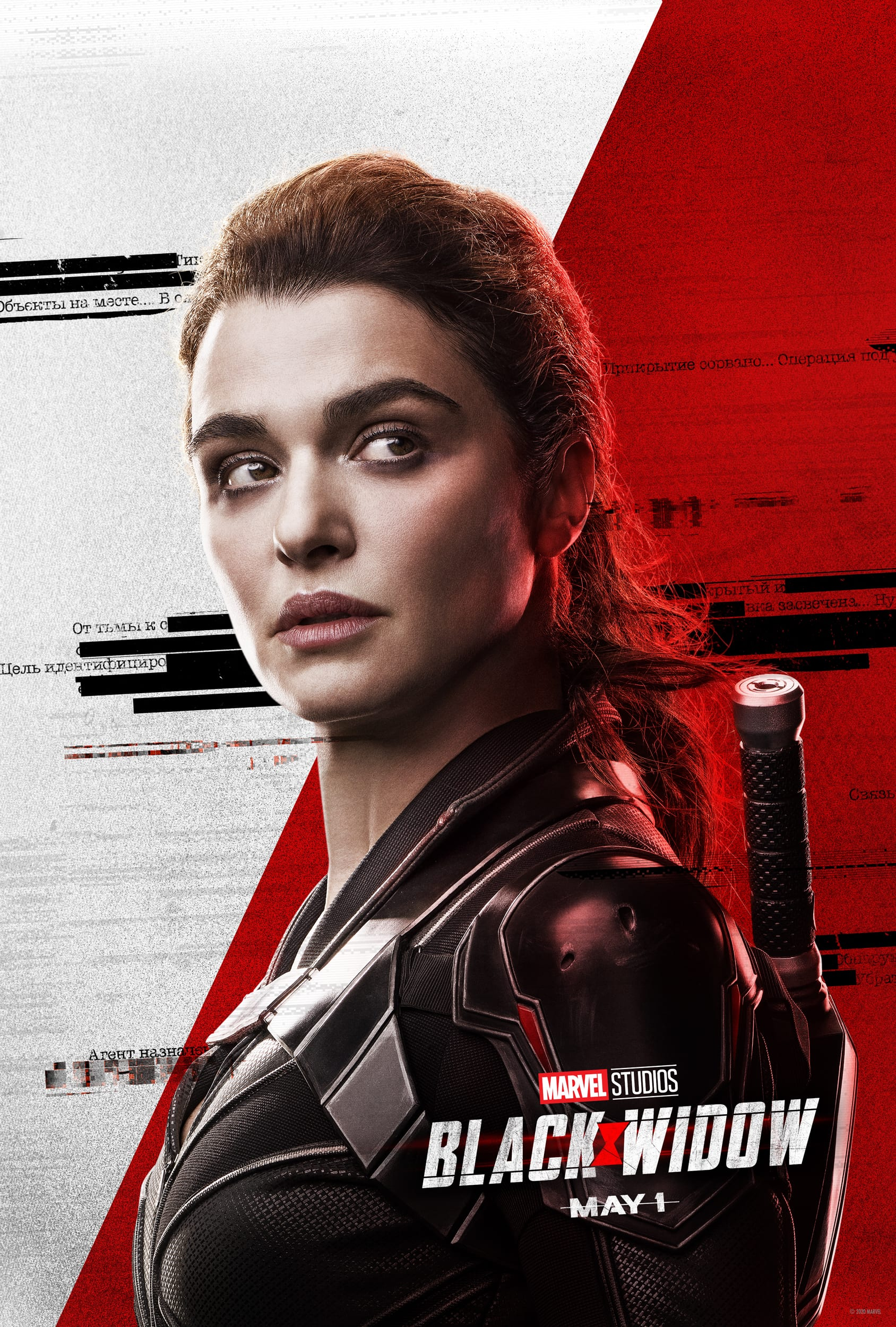 Marvel Black Widow Character Posters Rachel Weisz as Melina Vostokoff